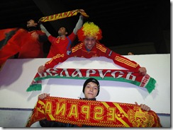 Dynama Stadium, Minsk, Belarus - Spain, Беларусь - Испания